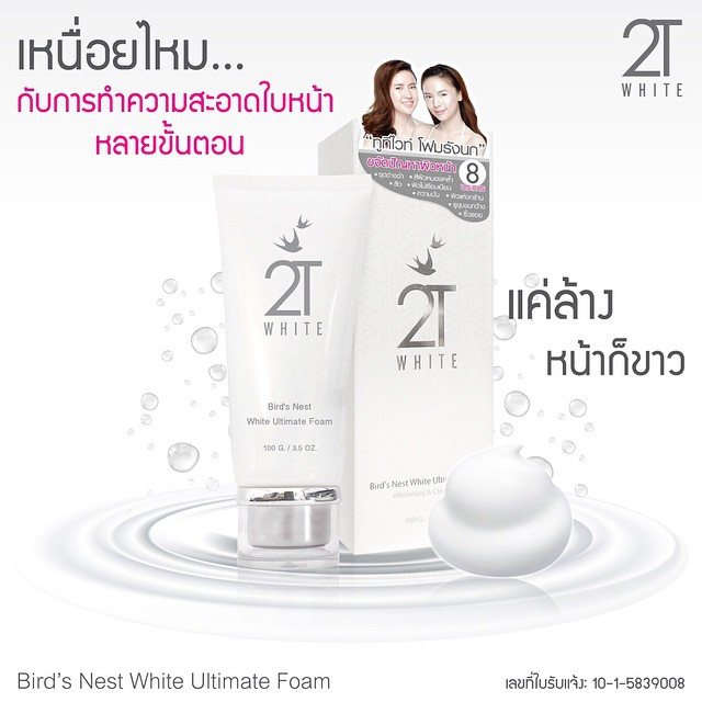 Sữa rửa mặt 2T White Bird's Nest White Ultimate Foam
