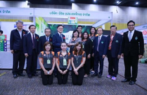 Bán sản phẩm Berich Thái Lan