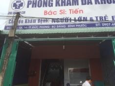 Phòng khám đa khoa bác sĩ Tiến - Bình Phước