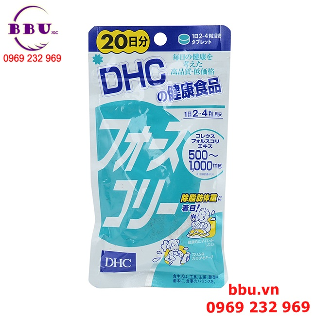 Thuốc uống giảm cân DHC 20 hộp 80 viên của Nhật Bản